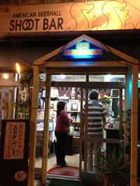 shoot-200